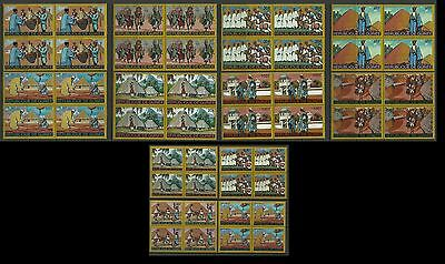 Traditions-1968 Republic of Guinea-MNH block of 4 complete set-CV:£38