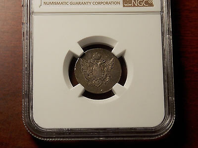 "RARE 1810 Russia 10 kopeck silver coin NGC VF-25 ""R"" in Bitkin"