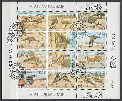 Bahrain 1990 used FDC Mi.408/19 Tiere Animals Vögel Birds [g2239]