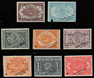 Bahawalpur (S53) 1900 Court Fee SPECIMEN set of 8 rare thus
