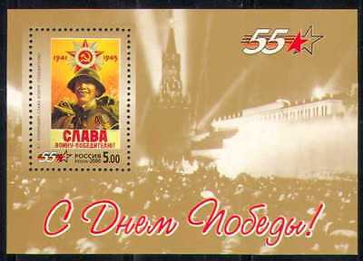 Russia 2000 Military/WWII/Soldier/War/Peace m/s  n28535