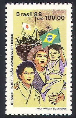 Brazil 1988 Ship/People/Immigrants/Japanese family/Flags/Transport 1v (n38138)