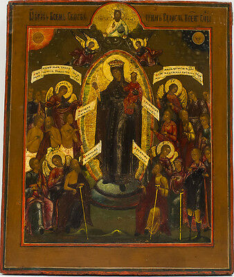 Old Antique Russian Icon of Joy of All Who Suffer Mother of God, 19th c