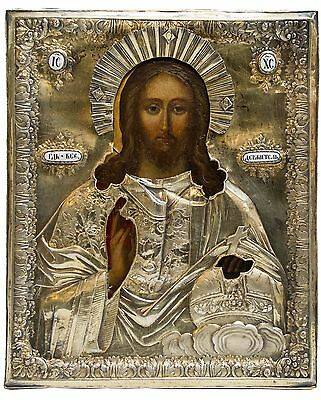 Old Antique Russian Icon of Christ Pantocrator, 1839