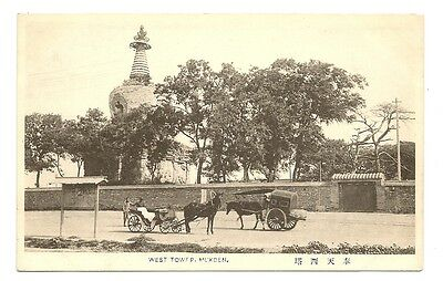 39 Postcard  People Horse & Cart  & Horse & Coach West Tower Mukden China