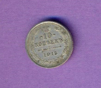 Old Silver Coin Of Russia Russland 10 Kop 1915 Nicholas  1770