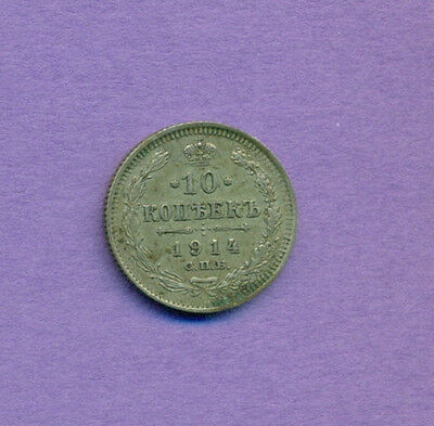 Old Silver Coin Of Russia Russland 10 Kop 1914 Nicholas  3315