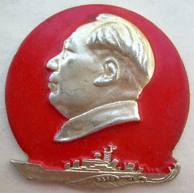 Warship Chairman Mao Badge Ferry #2 Mailbox Committee China Cutural Revolution