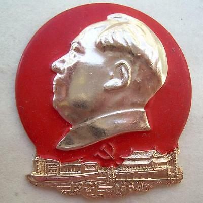 Chairman Mao Badge Ninth National Party Congress 1969 China Cultural Revolution