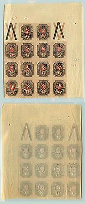 Armenia, 1920, SC 181, MNH, imperf, with coupon,  block of 14. e8655