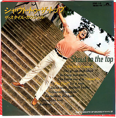 The Style Council - Shout To The Top - Very Rare! Japan 45'ps Jam Paul Weller