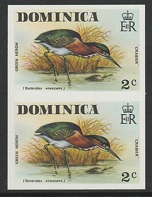 Dominica (S88) 1978 definitives 2c Green Heron IMPERF PAIR  unmounted mint