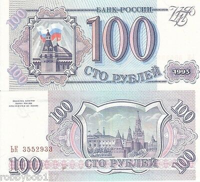 RUSSIA 100 Roubles Banknote World Paper Money UNC Currency Pick p-254 Bill Note