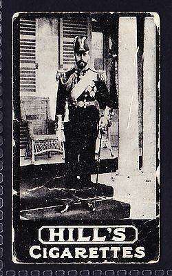 R & J Hill NAVAL SERIES (NUMBERED 21-40) 1911 #40 Prince Of Wales *Fair Cond*