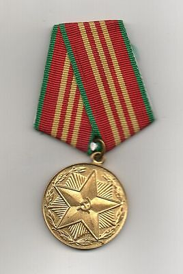"Russia USSR ""For 10 Years Impeccable Service"" Medal"