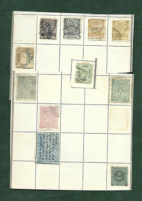 Turkey Ottoman Empire old MH and used stamps on page