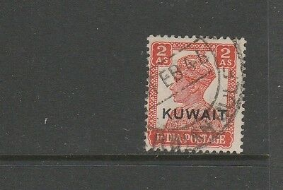 Kuwait 1945 Def 2As Used SG 57