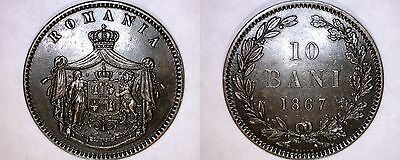 1867 HEATON Romanian 10 Bani World Coin - Romania