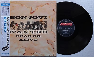 """BON JOVI 'Wanted Dead Or Alive' 1986 Japanese 12""""/45 rpm vinyl w/OBI and insert"""