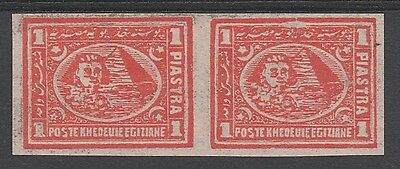 Egypt (120) 1875 the UNIQUE oily paper pair with Burst Frame variety u/m