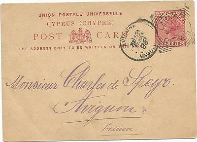 Cyprus Entier Post Card Larnaca Sp 10 1898 To France