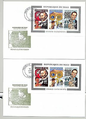 Mali 1995 Red Cross, Rotary, Chess 3v on Compound Sheet Perf & Imperf on 2 FDC