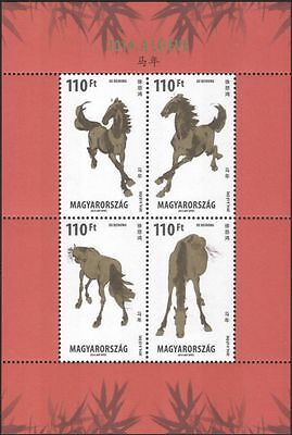 Hungary 2014 YO Horse/Animals/Greetings/Fortune/Lunar Zodiac/Nature m/s (n45404)