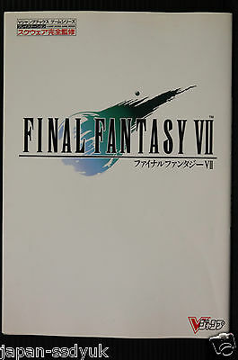 JAPAN OOP Final Fantasy VII Square Official Strategy Guide Book