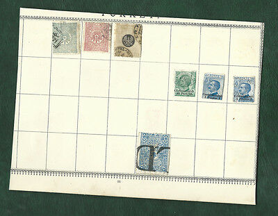 Turkey Ottoman Empire & Italian POs in Constantinople old MH & used stamps