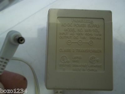 PHONEMATE M/N-10L AC WALL CHARGER POWER ADAPTER TELEPHONE 14W OUTPUT 14VDC 350mA