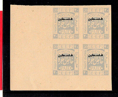 Palestine 1920 Die Proof 20 Piastres Block Of 4 Stamps Mint Not Hinged Very Rare
