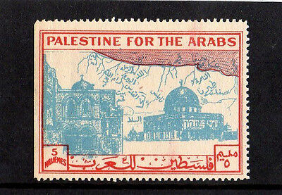 Palestine For The Arabs Stamp 1948 Five Mils Mint Not Hinged Rare