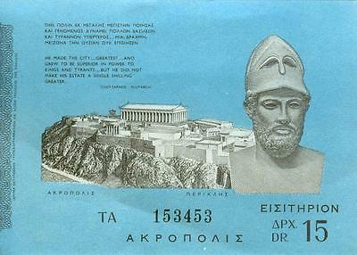 Two serial numbered Parthenon attraction tickets, Greece circa 1970