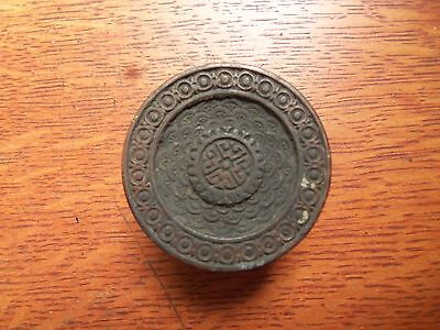 "Antique Fancy Cast Bronze Doorknob by Corbin Pat.1884  ""Brocade"""