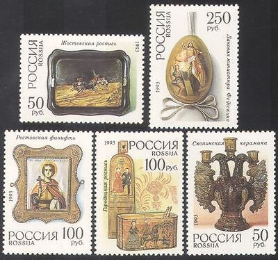 Russia 1993 Art/Crafts/Gold/Painting/Icon/Candlestick/Artists 5v set (n39048)