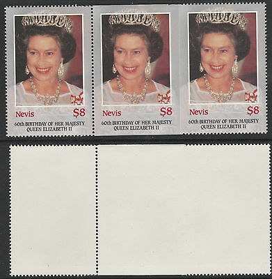 Nevis (188) 1986 60th Birthday $8 IMPERF ON 3 SIDES strip unmounted mint