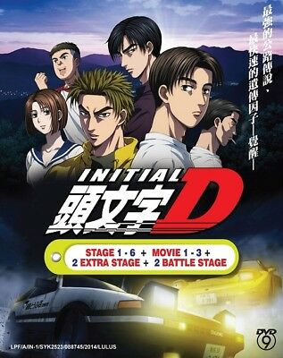 INITIAL D Box | Stage 1-6+Battle+Extra+Movies 1-3 | 90 Eps. | 6 DVDs (VS0238)