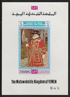Yemen (214) 1970 Philympia - Beefeater deluxe sheet unmounted mint