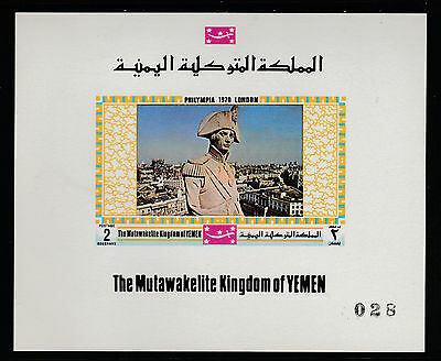 Yemen (218) 1970 Philympia - Nelson's Column deluxe sheet unmounted mint