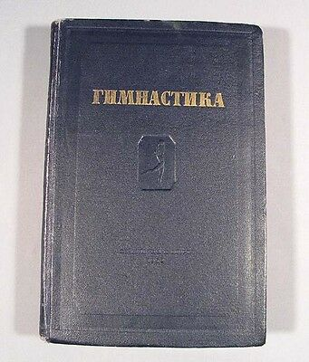 Book Gymnastics Text Russian Sport Soviet Old Manual Vintage