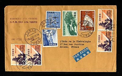 14469-JAPAN-AIRMAIL COVER TOKYO to AMIENS(france)1960.Aerien japon.PRINTED MATTE