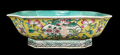 Old Antique Chinese Famille Jaune Rose Porcelain Footed Bowl Shaded Decoration