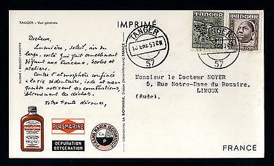 14410-SPANISH MOROCCO-SPAIN COLONIES-OLD POSTCARD TANGER to LIMOUX (france)1953.