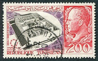 TUNISIA 1967 200m black, red & purple SG641 NG EXPO Montreal National Day #W2