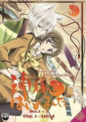 KAMISAMA KISS Box Set S1+S2 | Eps. 01-25 | English Audio! | 2 DVDs (K8029)-LU