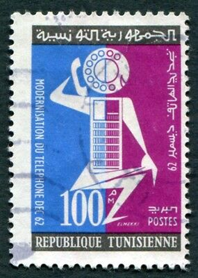 TUNISIA 1962 100m blue, purple and black SG583 used NG Telephone System #W2