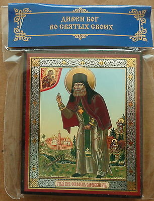 St Seraphim of Sarov RUSSIAN WOODEN  ICON small #3S NEW