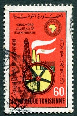 TUNISIA 1969 60m multicoloured SG693 used NG African Development Bank #W2