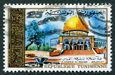 TUNISIA 1973 25m multicoloured SG765 used NG Dome of the Rock Commemoration #W2