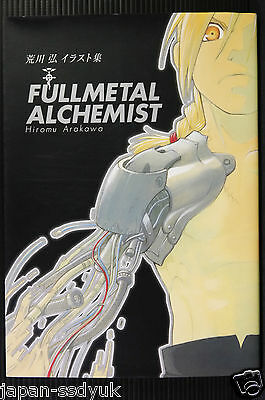 JAPAN FULLMETAL ALCHEMIST Hiromu Arakawa Illustration Art book